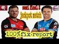 2nd Semi Final Melbourne Regenades Vs Sydney Sixers Report...