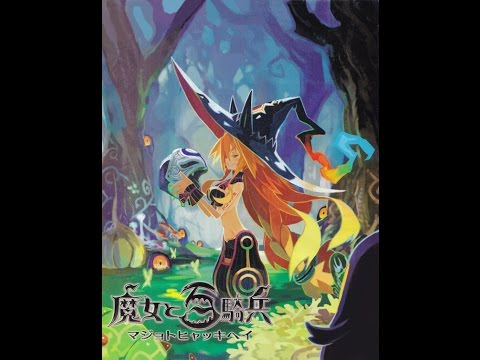 [PS3] 마녀와 백기병 (The Witch And The Hundred Kinght) 001