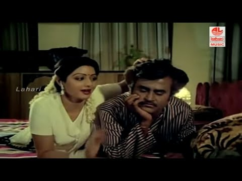 Tamil Old Video Songs | Pona Poguthu Song | Naan Adimai Illai Movie Full Songs video