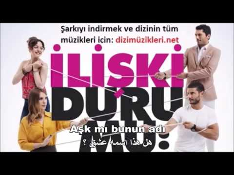 اغنية مسلسل زواج مصلحة | مترجمة للعربية  Oya Bora - Ah Kalbim Darma Duman  İlişki Durumu Karışık