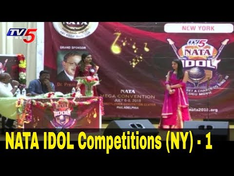 TV5 - NATA IDOL Competitions in New York | USA | Part -1 | TV5 News