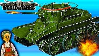 WORLD OF TANKS #7 Крутая танковая игра БТ-7 Начало набираем опыт.Первые бои.Новое видео для детей