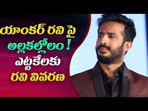 Sandeep's Allegations are false, says Anchor Ravi | ABN Telugu