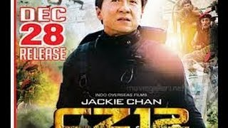 Review: Jackie Chan's CZ12 (film)