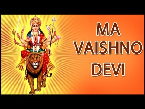Ya Devi Sarva Bhuteshu - Ma Vaishno Devi - Mantra Pushpanjali - Hindi Devotional Songs video