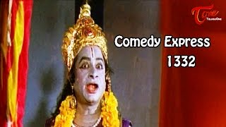 Comedy Express 1332 || Back to Back || Telugu Comedy Scenes