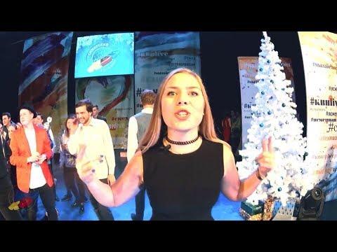 ФИНАЛ Самарской областной Студенческой Лиги КВН. Город Тольятти. 22 декабря