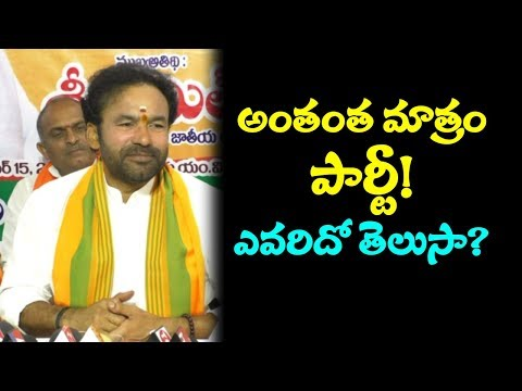 BJP'sKishan Reddy Comments on Telangana Political Parties | Congress TDP Alliance | Indiontvnews