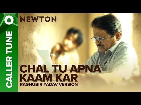 "download lagu Set ""chal Tu Apna Kaam Kar - Raghubir Yadav"" gratis"