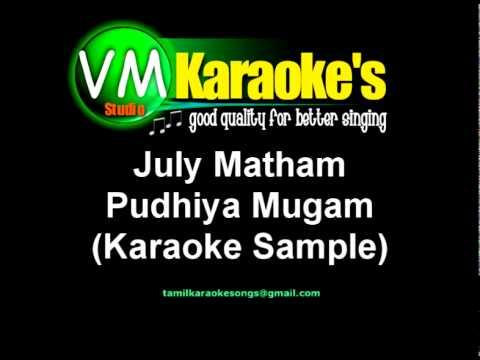 Pudhiya Mugam - July Matham Karaoke video
