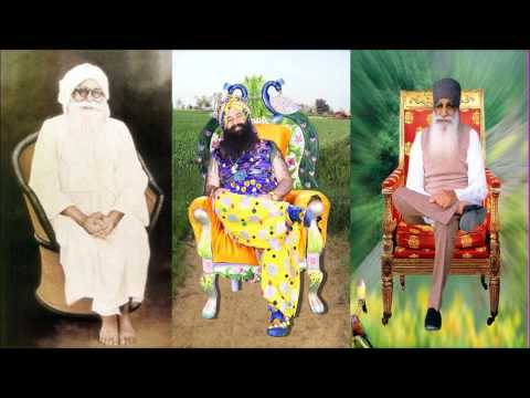 Dera Sacha Sauda Sirsa Ru-b-ru Night Welcomebhajan (sone Shahenshah Main Wari Java Tere To) video