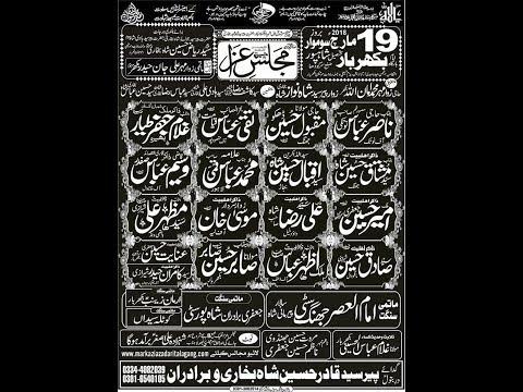 Live Majlis e aza 19 March shahpur sargodha 2018