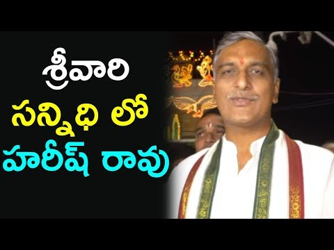 TRS Harish Rao Visits Tirumala | Telangana Politicians Offer Prayers At Tirumala | Indiontvnews