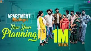 Apartment Meetings - 2 | New Year Planning || Ft.SatyaDev || Mahathalli || Tamada Media