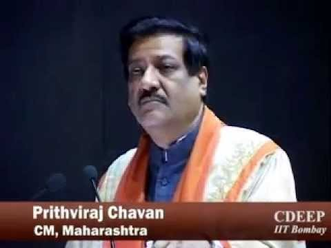 Address by Chief Minister of Maharastra(Prithviraj Chavan) @ IITB's 50th Convocation