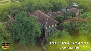 PB High School Jamkhandi - Karnataka Government School - Documentary Film - 1080p