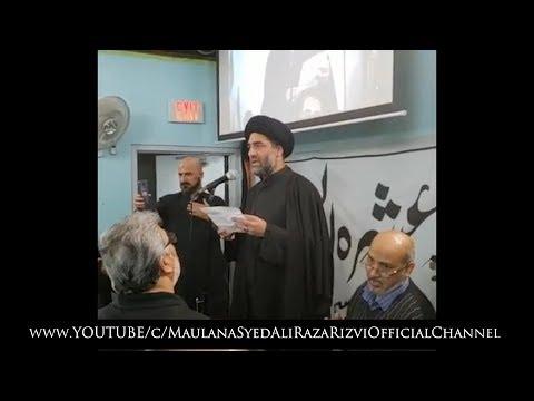 Noha recited by Maulana Syed Ali Raza Rizvi | 2018