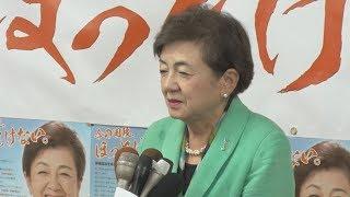 嘉田由紀子氏が落選