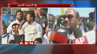 MP JC Diwakar Reddy counter to YS Jagan over MPs Resignations