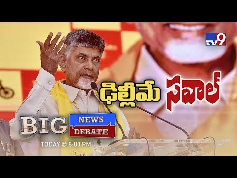 Big News Big Debate || TDP's win in 2019 a historic necessity? || Rajinikanth TV9