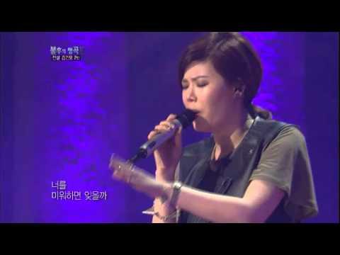 [HIT]불후의명곡2(Immortal Songs 2)-린(Lyn)혼자만의 사랑 20120317 KBS