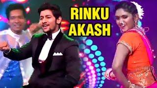 Akash Thosar & Rinku Rajguru Perform At Maharashtracha Favourite Kon
