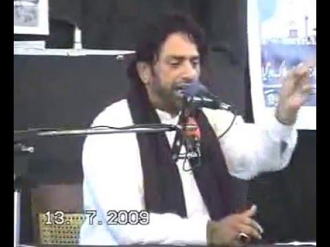 Allama Nasir Abbas Biyan , Kaba Sae Hidayat , Yadgar Majlis Pasror video