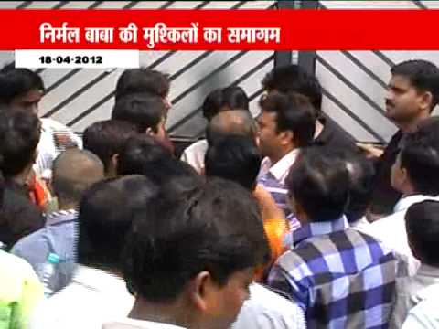 Media Barred From Covering Nirmal Baba's Samagam video