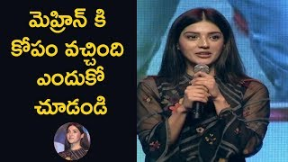 Mehreen Speech @ F2 Movie Success Meet  | Venkatesh, Varun Tej, Mehreen