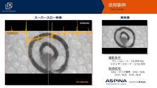 ハイスピードカメラ+データロガー「BB弾連射でPS樹脂を撃ち抜く」