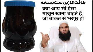Perfect Treatment of Sugar Follow Me part9/ maulana Abdul khalik