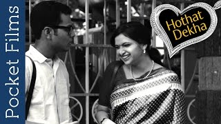Bangla Love Story Of A Housewife And Her Secret Affair - Hothat Dekha (The Sudden Meet)