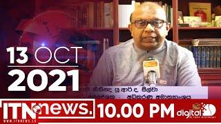 ITN News 2021-10-13 | 10.00 PM