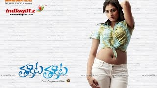 Takita Takita (Telugu) 2010 Movie Blu-Ray 720p