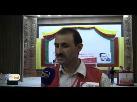 Kongira Duyem ya heyva Sor a Kurd li Girkê Legê