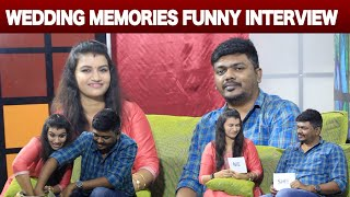 நாஇல்லாம இவ தூங்கமாட்டா😴 - Raja Rani Archana And Her Husband Funny Interview | Wedding Memories EP-6
