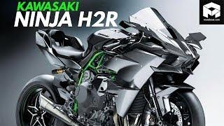 Kawasaki Ninja H2R Specs & Price in India [Fastest Superbike] 💪