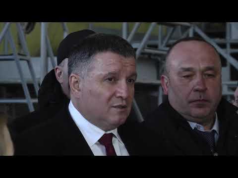 Арсен Аваков МВС Украни плану закупити 13 лтакв сер АН для рятувальникв та гвардйцв