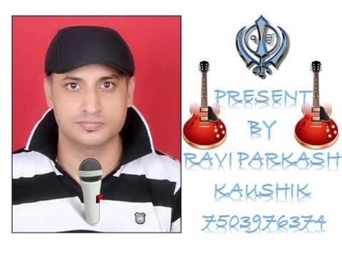 main ho gaya sharabi Rpk vol 2