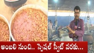 Food Menu In TRS Party Plenary | TRS Plenary Meeting At Kompally | KCR Federal Front