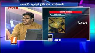 No GST Effect on Markets | MPI Guidelines | Money Money (29-06-2017) | iNews