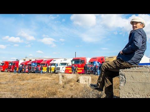 Задержания не остановили стачку дальнобойщиков