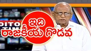 Police Case Booked on Prabodhananda Swami In Anantapur | IVR Analysis | Mahaa news
