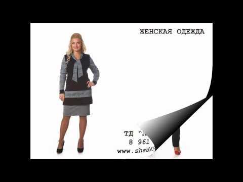 Каталог Лина Одежда Больших Размеров С Доставкой
