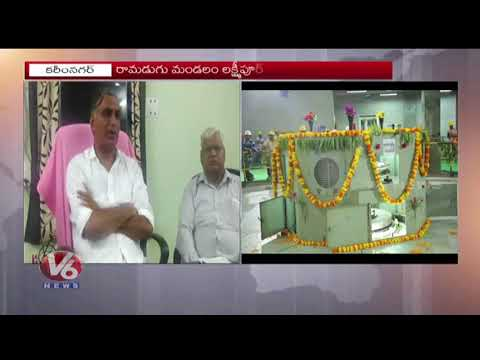 Minister Harish Rao Launches Kaleshwaram Pump House Motor | V6 News