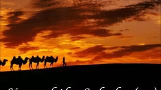 download lagu Lives Of The Sahaba Omair Ibn Wahab, Sohail Ibn gratis