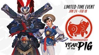 Overwatch Seasonal Event | Overwatch Lunar New Year 2019