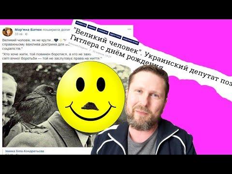 Как подставили украинскую учительницу
