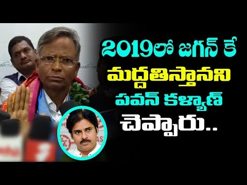 Pawan Kalyan To Support Ys jagan In 2019 Election, says YCP leader Varaprasad Rao | IndionTvNews