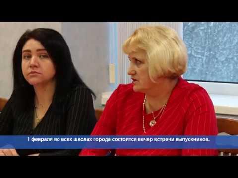 Десна-ТВ: День за днем от 29.01.2020